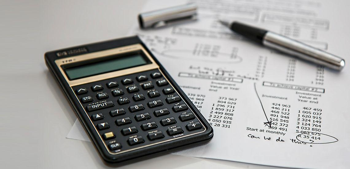 ویژگی های نرم افزار حسابداری
